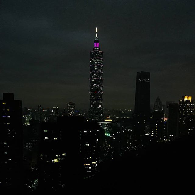 Taipei 101 and the Taipei Skyline. Thank you for being an amazing host in the last five days.