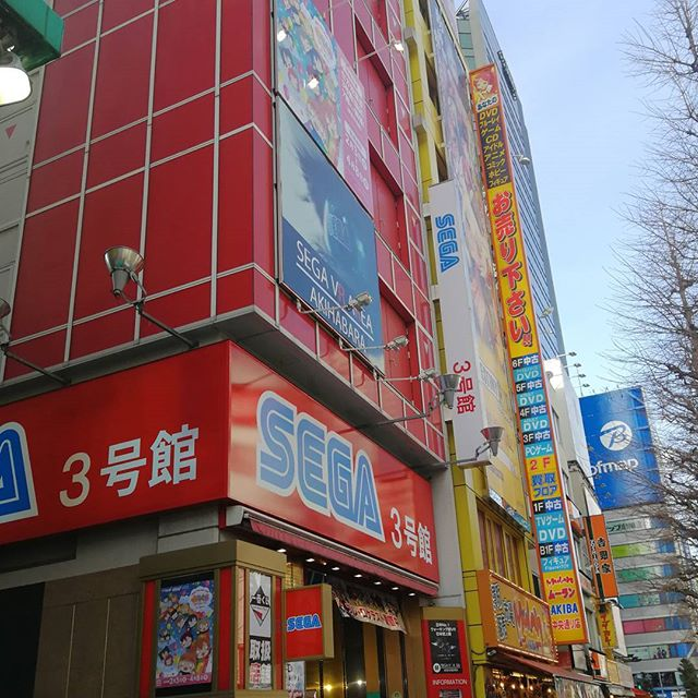Akihabara - Imagine hundreds of buildings, in striking colors that make you feel like you're in a comics magazine, full of shops ranging from video games to arcade.